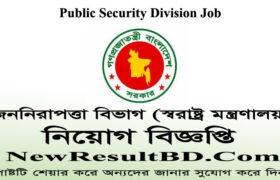 PSD Job Circular 2020