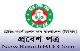 TCB Admit Card 2020