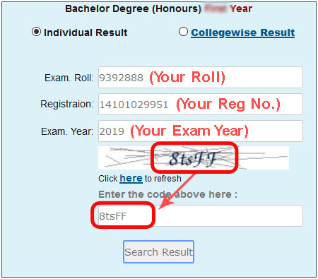 Honours Result Search