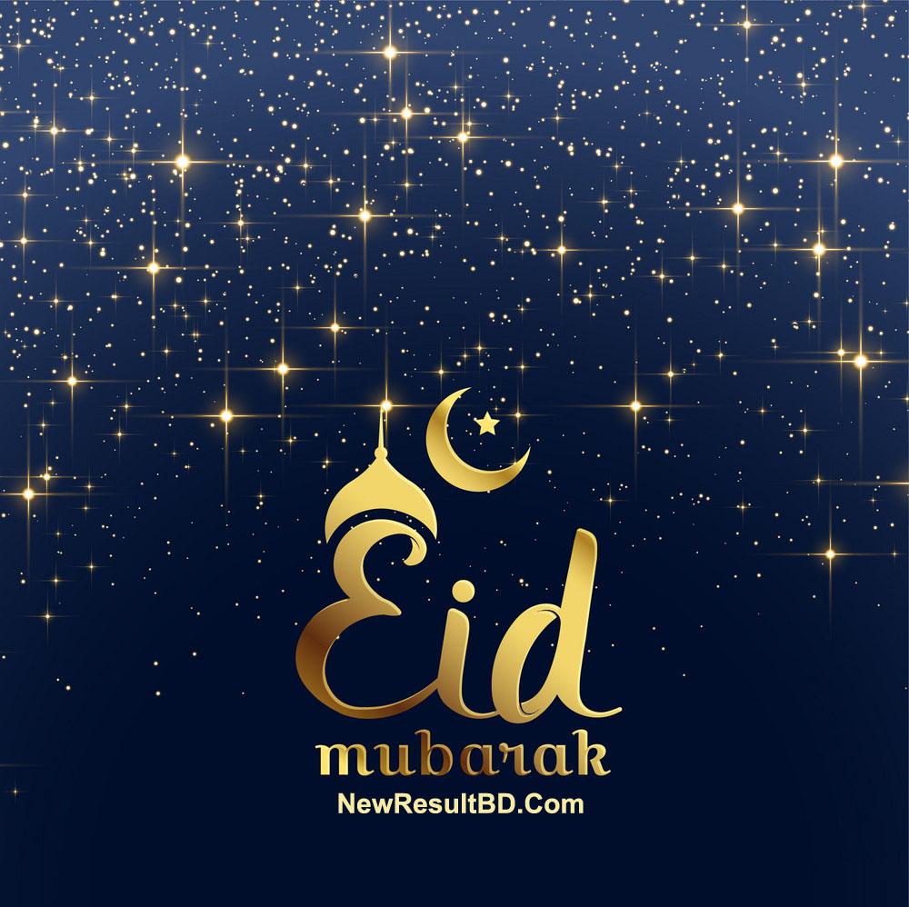 Eid Mubarak HD Images