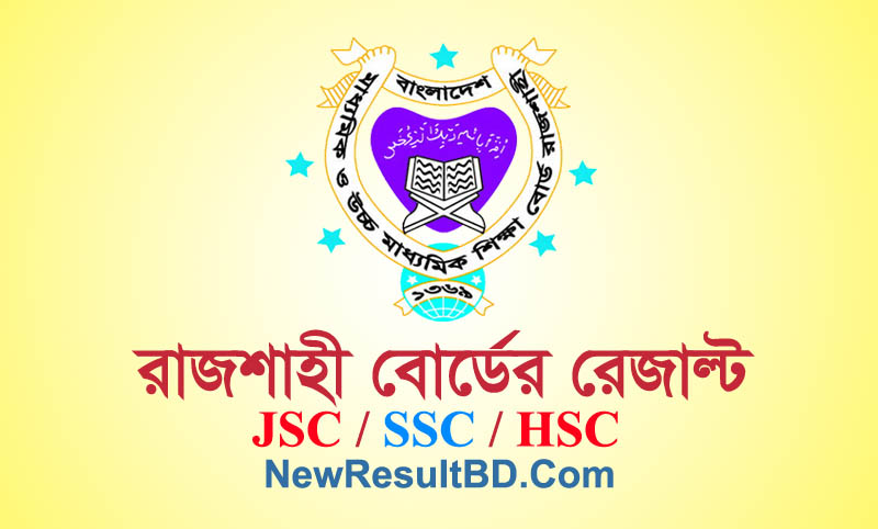 Rajshahi Board JSC SSC HSC Result