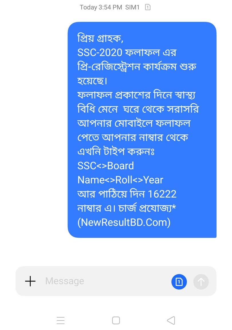 SSC Result 2020 Pre Registration Message