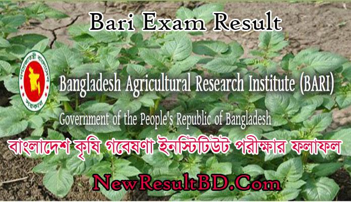 Bari Exam Result 2020