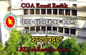 CGA Exam Result 2020