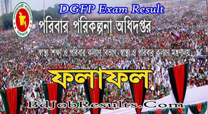 DGFP Exam Result 2020