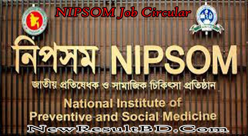 NIPSOM Job Circular 2020