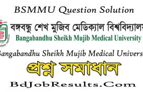 BSMMU Question Solution 2020