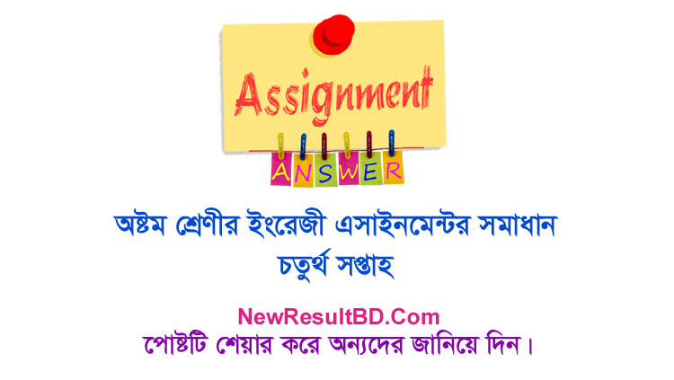 Class 8 4th Week English Assignment Answer
