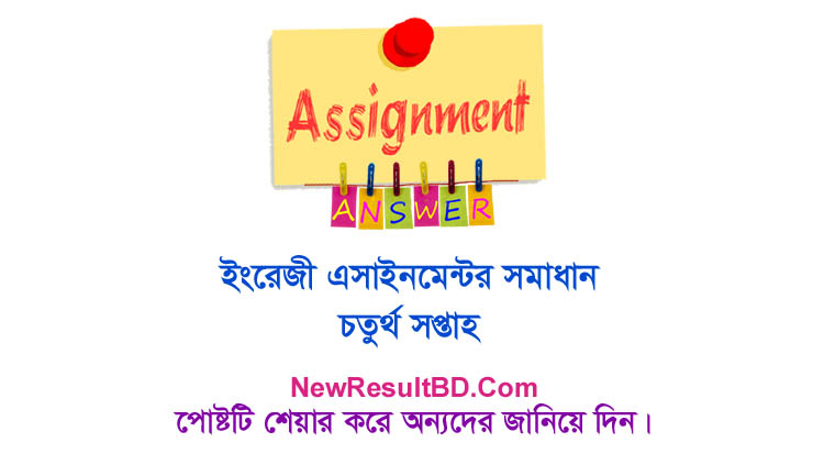 Class 6 English 4th Week Assignment Answer