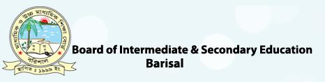 Barisal Education Board