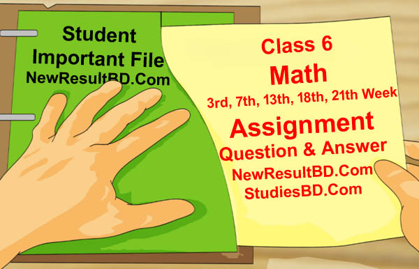 Class 6 Math Assignment 2021 Question & Answer. 3rd, 7th, 13th, 18th, 21th Week.