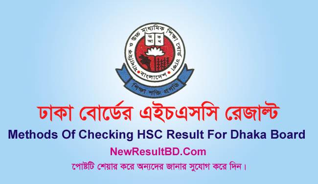 Dhaka Board HSC Result 2020 With Marksheet, All Methods of Checking HSC Result 2020 Dhaka Board. Subject wise number/grade/mark. EIIN, SMS.