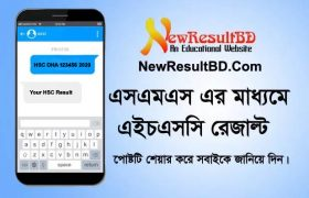 HSC Result 2020 By Mobile SMS