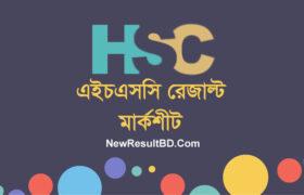 HSC Result 2021 Marksheet