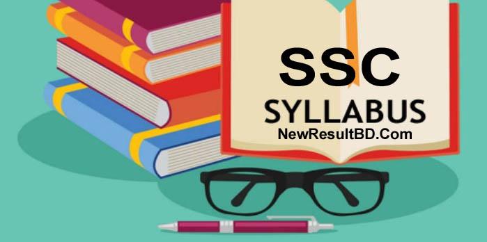 SSC New Short Syllabus 2022 (New, Revised) For SSC Exam (এসএসসি নতুন সিলেবাস ২০২২)