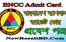 BNCC Admit Card 2021