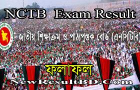 NCTB Exam Result 2021