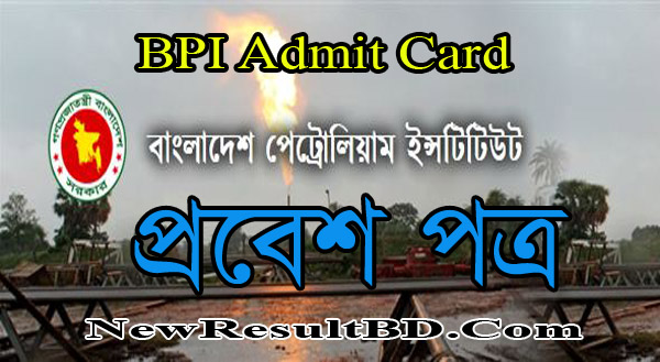 BPI Admit Card 2021