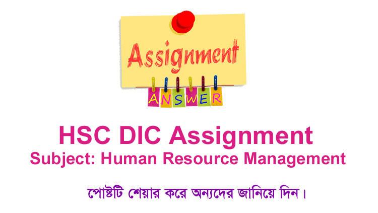 HSC BM Human Resource Management Assignment Answer