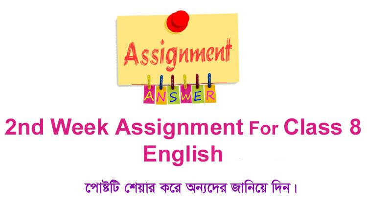 Class 8 English 2nd Week Assignment Answer