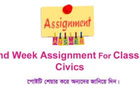 Class 9 Civics 2nd Week Assignment Answer