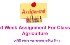 Class 6 Agriculture 3rd Week Assignment Answer
