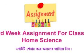 Class 7 Home Science 3rd Week Assignment Answer