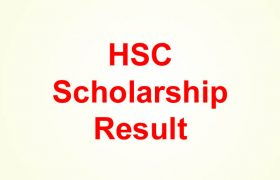 HSC Scholarship Result 2021