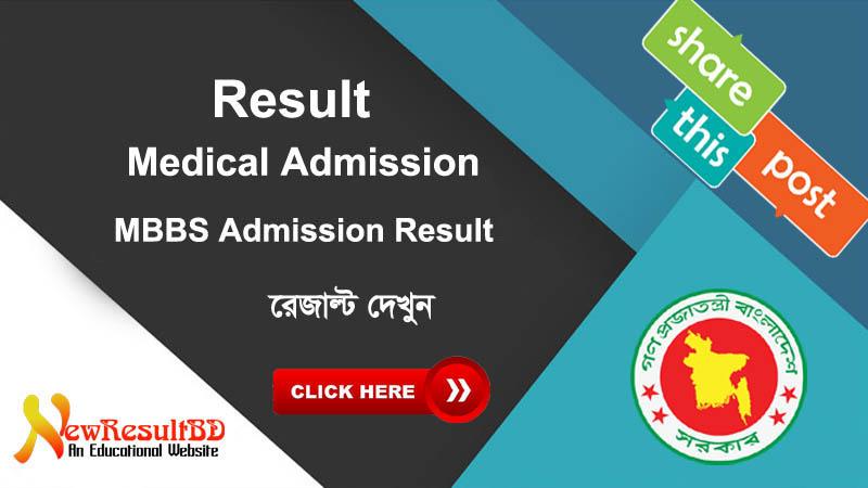 DGHS Result 2021 - result.dghs.gov.bd