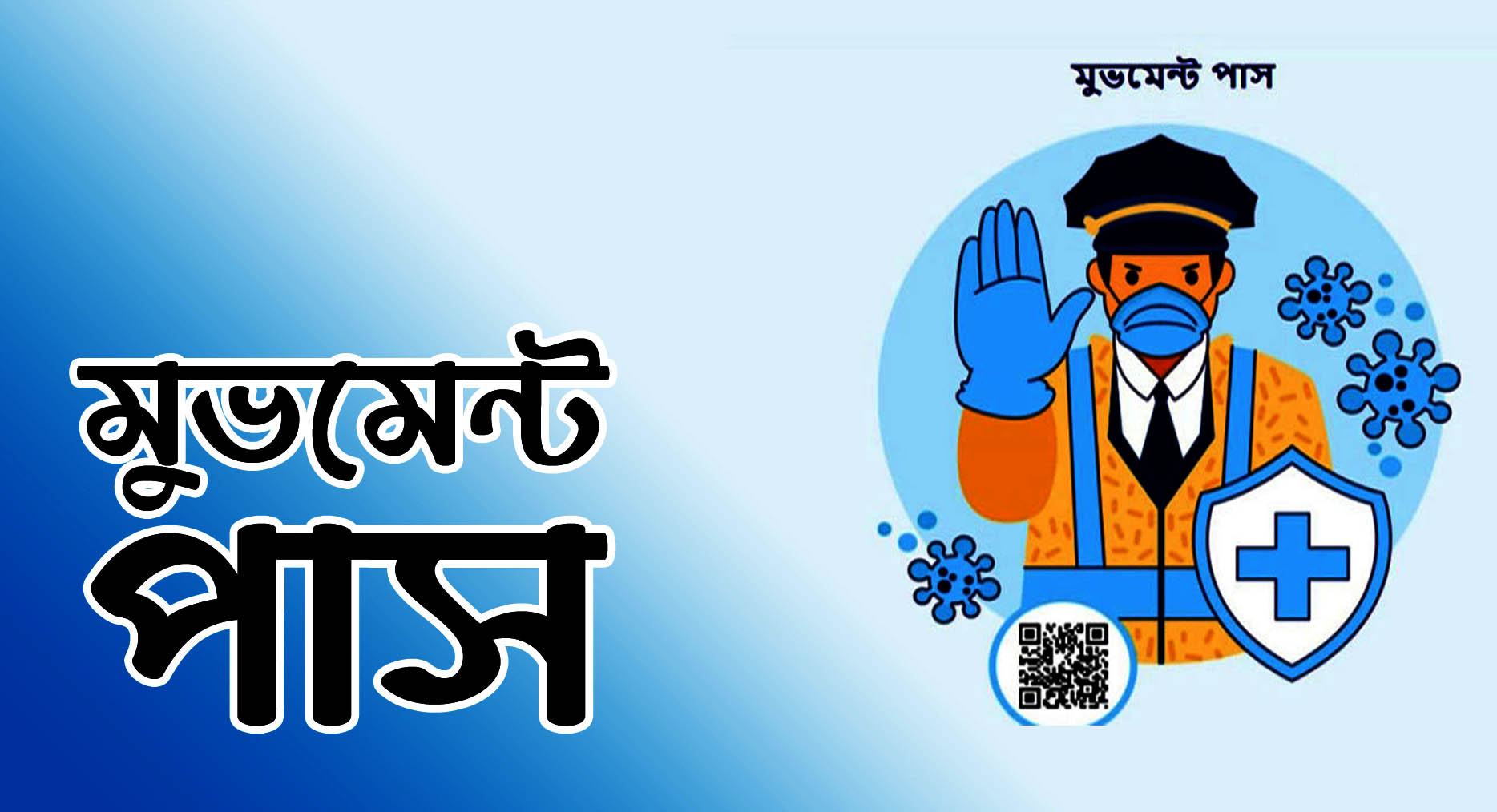 Movement Pass Application App Police Gov BD