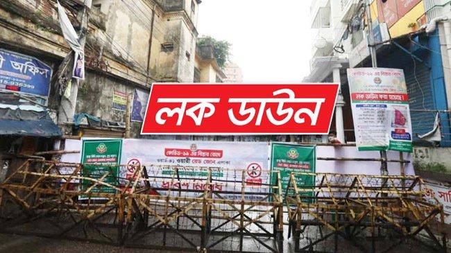 Lockdown Rules In Bangladesh 2021