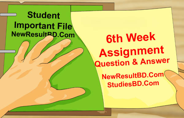 6th Week Assignment 2021 For Class 6, 7, 8, 9