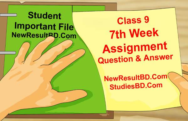 7th Week Assignment Class 9