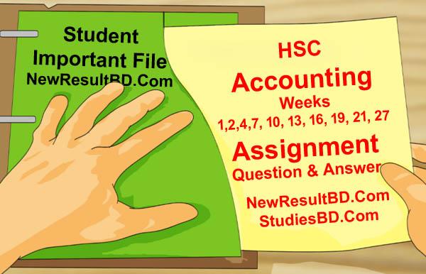 HSC Accounting Assignment 2021 For Class 11, এইচএসসি হিসাববিজ্ঞান অ্যাসাইনমেন্ট