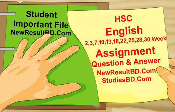 HSC English Assignment Answer, Class 11 English Assignment, Inter 1st Year English Assignment, 2nd Week, 3rd, Week