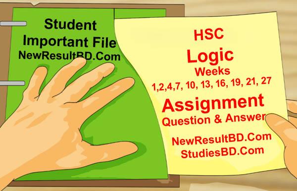 HSC Logic Assignment 2021 For Class 11, এইচএসসি যুক্তিবিদ্যা অ্যাসাইনমেন্ট