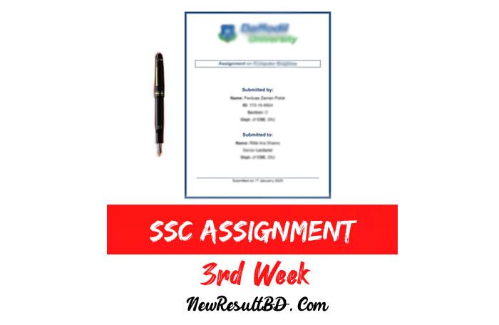 Class 10 SSC 3rd Week Assignment