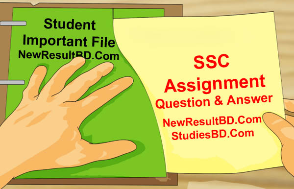 SSC Assignment, SSC Assignment 2021, SSC Assignment 2022, Class 10 Assignment Answer