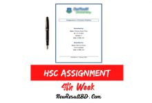 HSC 4th Week Assignment 2021 & 2022 Question Answer For Class 11