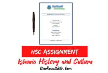 HSC Islamic History and Culture Assignment