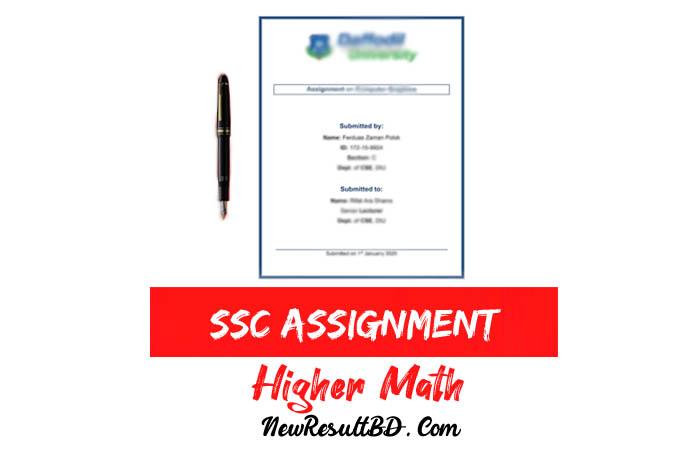 SSC Higher Math Assignment