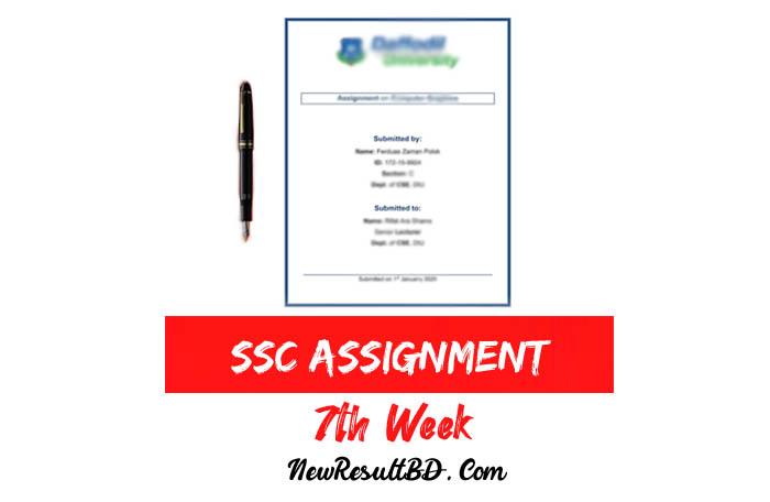 SSC 7th Week Assignment