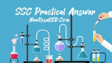 SSC Practical Answer